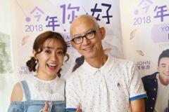Queenzy & Wong Chee Seong